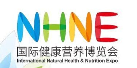 Copy of NHNE China Natural Health & Nutrition Expo 2021 tickets