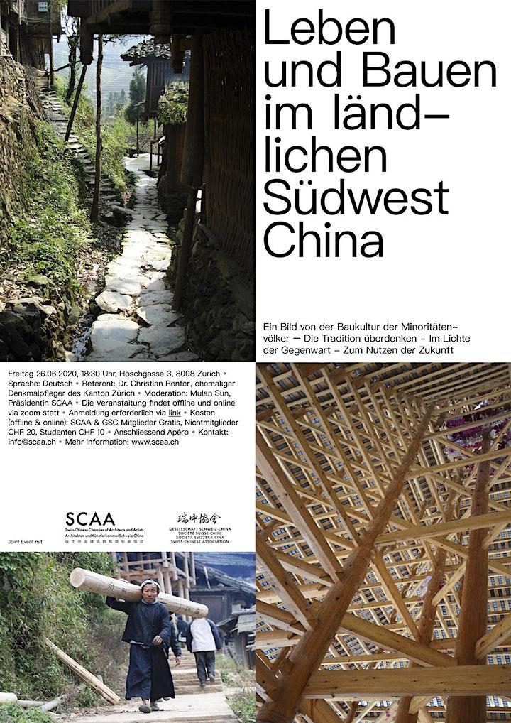 Leben und Bauen im ländlichen Südwestchina 中国西南乡村的生活与建造 image