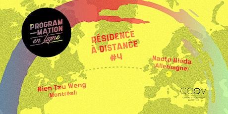 Sortie de résidence #4 - Nien Tzu Weng et Naoto Hiéda tickets