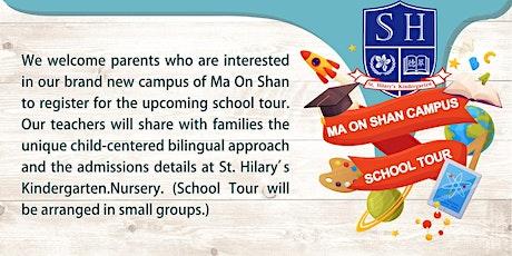 St. Hilary's Kindergarten (Ma On Shan Campus) School Tour 參觀德萃幼稚園 (馬鞍山分校) tickets