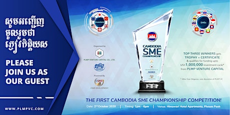 THE FIRST CAMBODIA SME CHAMPIONSHIP COMPETITION tickets