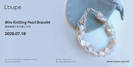 Wire Knitting Pearl Bracelet Workshop 銀線編織珍珠手鍊工作坊 tickets