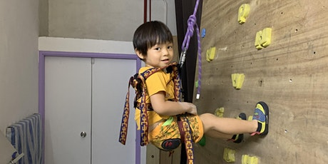 Indoor Climbing Camp FOR KIDS Summer 2020 tickets