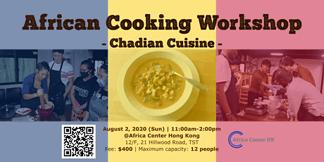 African Cooking Workshop - Chadian Cuisine - tickets