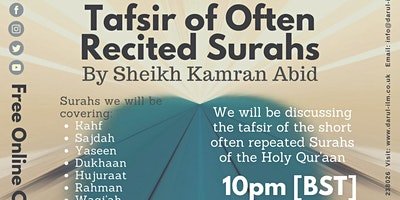 Tafsir of Often Recited Surahs