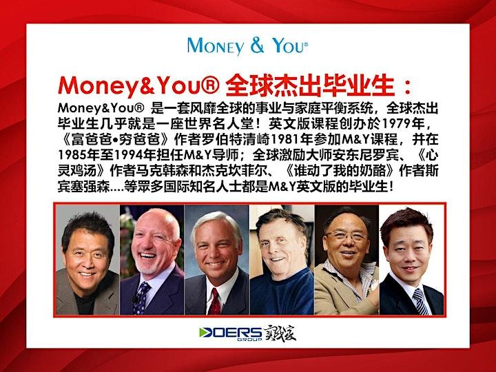 E-Money&You®️ Money Making System image