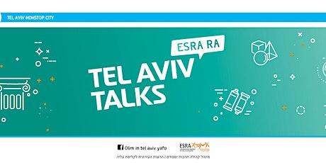 Sivan Rahav Meir: Israel's Relationship w/Itself & World Jewry Post COVID tickets