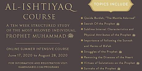 Al Ishtiyaq Course tickets