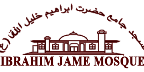 First Friday Service - Jummah Prayer at 1:30 P.M.