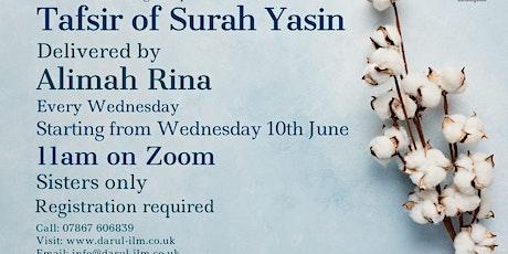 Tafsir of Surah Yasin tickets