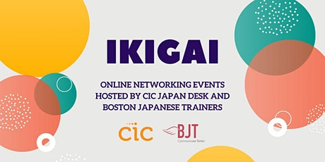 Ikigai Series - Industry Insights from Japan tickets