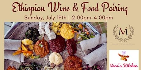 Ethiopian Wine & Food Pairing tickets
