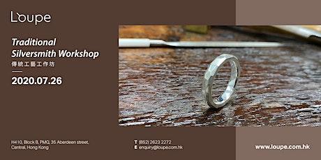 Traditional Silversmith Workshop 傳統工藝工作坊 tickets