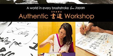 Online Japanese Calligraphy Workshop From Japan, Jul 6 (10:00am- JST) tickets