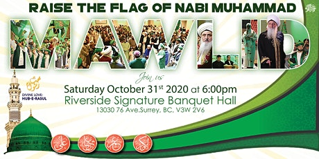 2020 Grand Mawlid Nabi and Super Ziarat tickets