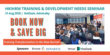 HKIHRM Training & Development Needs Seminar tickets