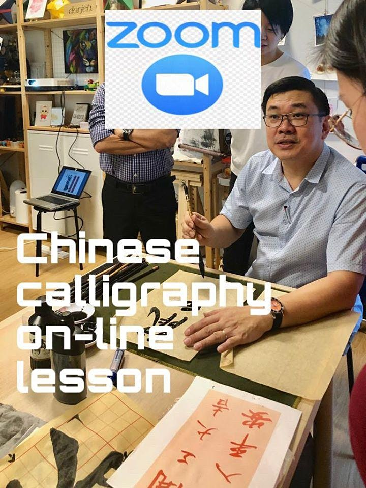 Chinese Calligraphy Coaching - Preview image