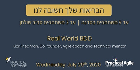 Real World BDD - July 29th, 2020 tickets