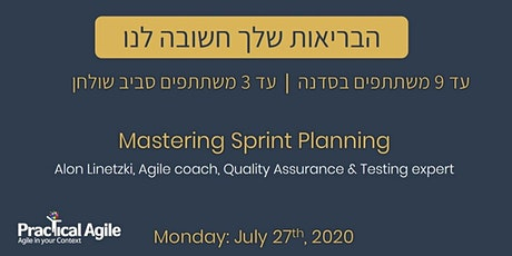 Mastering Sprint Planning - July 27th,2020 tickets
