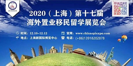 2020 Shanghai 17th Overseas Property&Investment Immigration Expo tickets