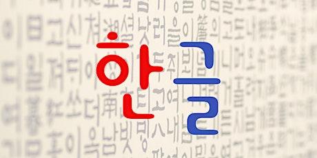 Pre-inscripción del Curso de Hangeul I (Online) boletos