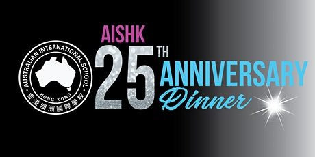 AISHK 25th Anniversary Dinner tickets