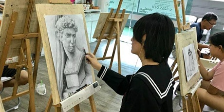 Drawing & Sketching Trial Class for ALL LEVELS tickets