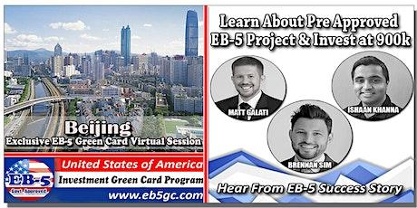 Beijing  EB-5 American Green Card Virtual Market Series tickets