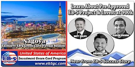 Nagoya  EB-5 American Green Card Virtual Market Series tickets