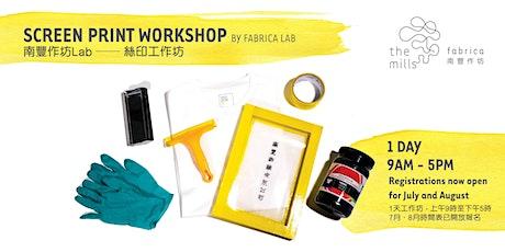 Screen Print Workshop tickets
