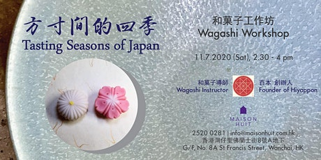 Wagashi Workshop tickets