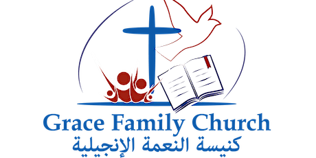 Grace Family Church Services Subscription tickets