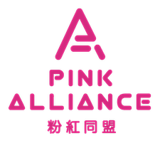 Pink Alliance  logo