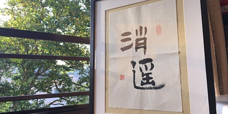 Chinese Calligraphy Course from Aug 6 tickets