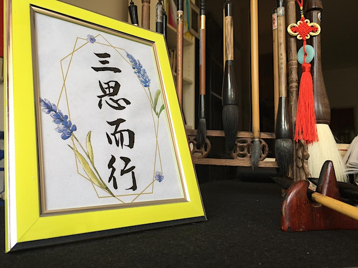 Chinese Calligraphy Course starts June 11 (8 sessions) image