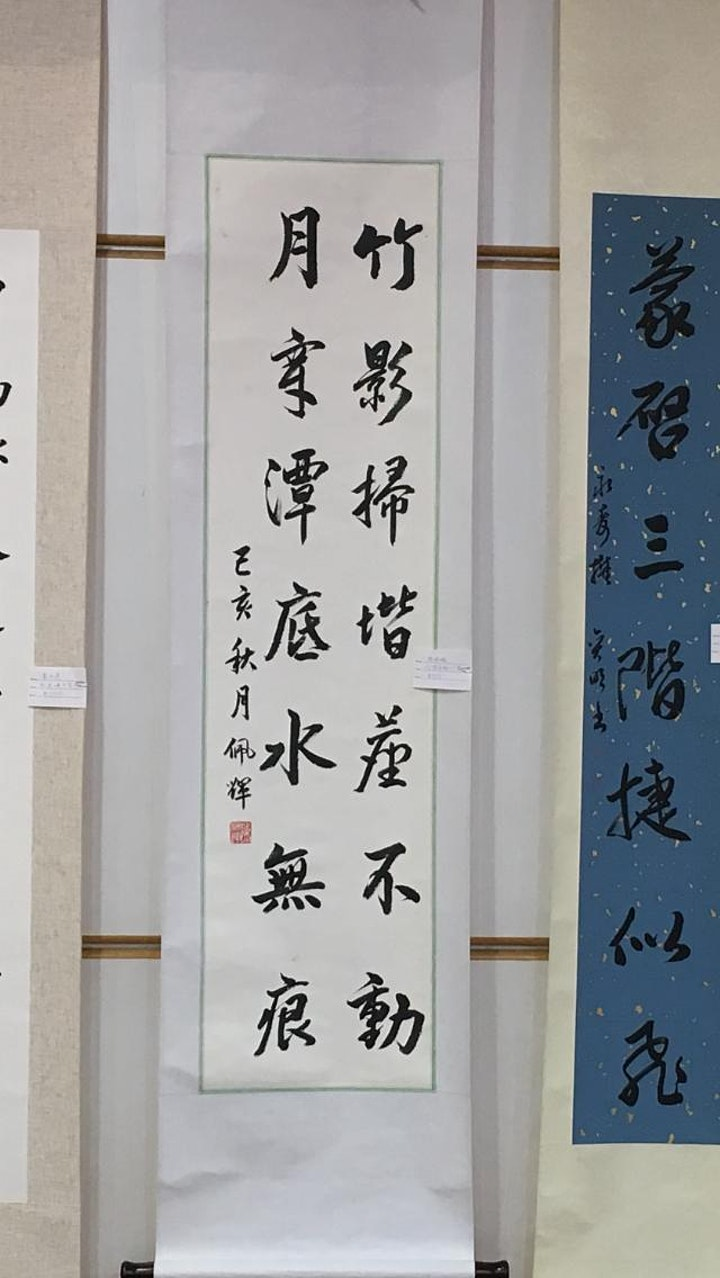 Chinese Calligraphy Course starts March 12 (8 sessions) image