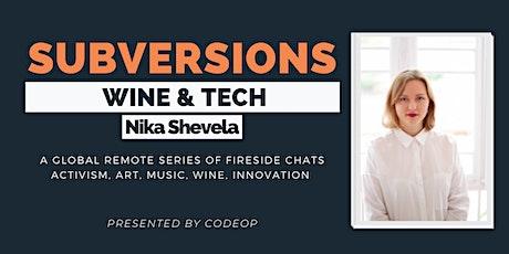 SubVersions Series #4: Wine & Tech tickets