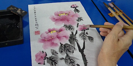 Chinese Brush Painting Online Course from Aug 17 tickets