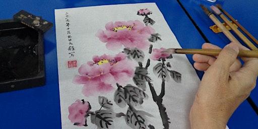 Chinese Brush Painting Online
