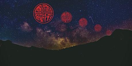 Gong Bath Full Moon Sound Ritual tickets