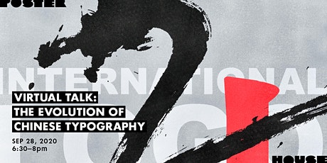Virtual Talk: The Evolution of Chinese Typography tickets