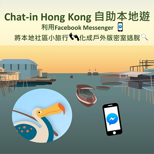 Chat-in Hong Kong logo