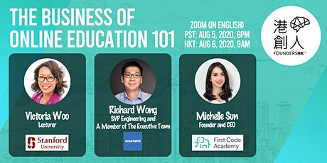 港創人FHK: 線上教育業務必學 The Business of Online Education 101 tickets