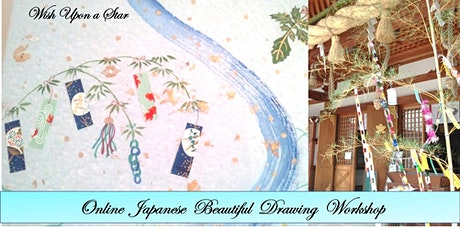 Online Japanese Beautiful Drawing Workshop –	Wish Upon a Star tickets