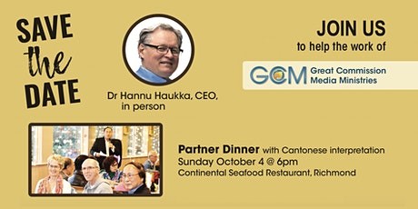 GCM 2020 Partner Dinner tickets
