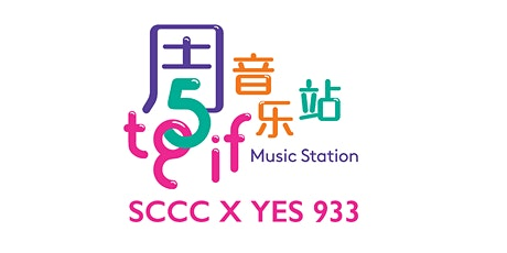 TGIF Music Station: SCCC x YES 933 tickets