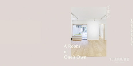 A Room of One's Own 吾盧记 : An Art Exhibit | in Upper East Side tickets