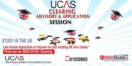 UCAS Clearing Advisory & Appln Week tickets