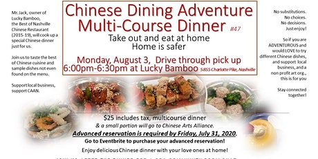 Chinese Dining Adventure #47 in August, 2020 tickets