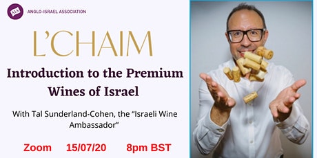 Introduction to the Premium Wines of Israel tickets